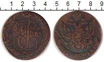 Изображение Монеты Россия 1762 – 1796 Екатерина II 5 копеек 1789 Медь VF+