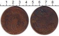 Изображение Монеты 1762 – 1796 Екатерина II 5 копеек 1765 Медь VF