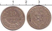 Изображение Монеты Болгария 10 стотинок 1912 Медно-никель XF-