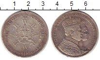 Изображение Монеты Пруссия 1 талер 1861 Серебро VF