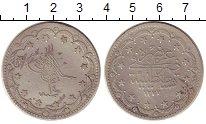 Изображение Монеты Турция 20 куруш 1875 Серебро XF-
