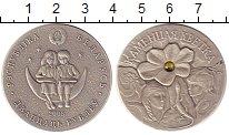 Изображение Монеты Беларусь 20 рублей 2005 Серебро UNC Вставка  из  цветног