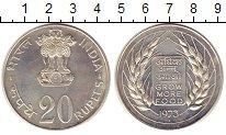 Изображение Монеты Индия 20 рупий 1973 Серебро UNC