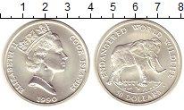 Изображение Монеты Острова Кука 50 долларов 1990 Серебро UNC