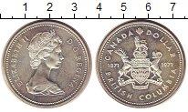 Изображение Монеты Канада 1 доллар 1971 Серебро UNC-