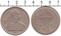 Изображение Монеты Индокитай 1 пиастр 1947 Медно-никель XF Редкий тип! КМ# 31.1