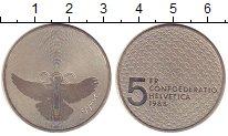 Изображение Монеты Швейцария 5 франков 1988 Медно-никель XF