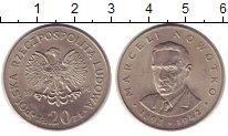Изображение Монеты Польша 20 злотых 1976 Медно-никель UNC-