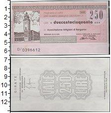 Изображение Банкноты Италия 250 лир 1976  UNC-