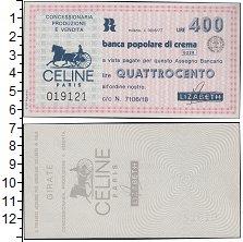 Изображение Боны Италия 400 лир 1977  UNC-