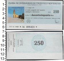 Изображение Банкноты Италия 250 лир 1977  UNC-