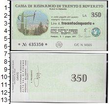 Изображение Боны Италия 350 лир 1977  UNC-