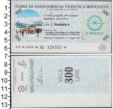 Изображение Банкноты Италия 300 лир 1977  UNC-