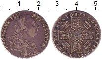 Изображение Монеты Великобритания 1 шиллинг 1787 Серебро XF Георг III