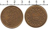 Изображение Монеты Тунис 5 франков 1946 Латунь XF Протекторат  Франции