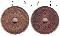 Изображение Монеты Япония 10 сен 1923 Медно-никель VF