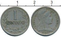 Изображение Монеты Колумбия 1 сентаво 1952 Медно-никель XF