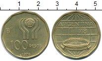 Изображение Монеты Аргентина 100 песо 1978 Латунь UNC- Чемпионат  мира  по