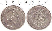 Изображение Монеты Германия Гессен 5 марок 1876 Серебро XF