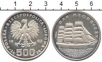 Изображение Монеты Польша 500 злотых 1982 Серебро Proof-