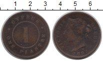 Изображение Монеты Кипр 1 пиастр 1882 Медь VF