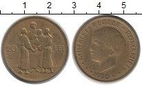 Изображение Монеты Румыния 20 лей 1930 Латунь XF Михай I