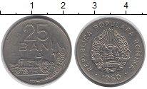Изображение Монеты Румыния 25 бани 1960 Медно-никель XF Трактор