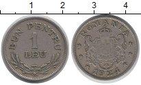 Изображение Монеты Румыния 1 лей 1924 Медно-никель XF Герб