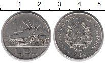 Изображение Монеты Румыния 1 лей 1966 Медно-никель XF Полевые  работы