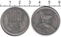 Изображение Монеты Румыния 100 лей 1991 Железо XF