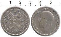 Изображение Монеты Великобритания 1 флорин 1931 Серебро VF