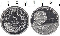 Изображение Монеты Украина 5 гривен 2010 Серебро Proof