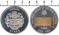 Изображение Монеты Гайана 1000 долларов 2005 Серебро Proof