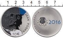 Набор монет Эстония 10 евро Серебро 2016 Proof