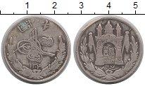 Изображение Монеты Афганистан 1/2 афгани 1927 Серебро VF