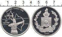 Изображение Монеты Монголия 250 тугриков 1995 Серебро Proof Олимпиада 96.  Стрел