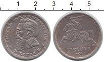 Изображение Монеты Литва 5 лит 1936 Серебро XF Йонас  Басанавичюс