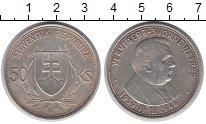 Изображение Монеты Словакия 50 крон 1944 Серебро XF Йозеф  Тисо - первый