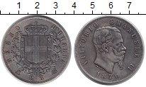 Изображение Монеты Италия 5 лир 1870 Серебро XF