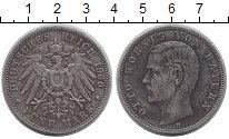 Изображение Монеты Бавария 5 марок 1900 Серебро XF-