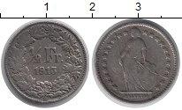 Изображение Монеты Швейцария 1/2 франка 1913 Серебро VF В