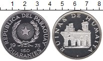 Изображение Монеты Парагвай 150 гарани 1975 Серебро Proof-