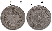 Изображение Монеты Сирия 25 пиастров 1929 Серебро XF-