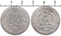 Изображение Монеты Мексика 50 сентаво 1944 Серебро XF