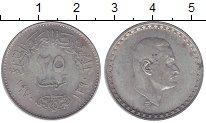 Изображение Монеты Египет 25 пиастров 1970 Серебро XF+ Гамаль  Абдель  Насе