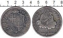 Изображение Монеты Болонья 10 паоли 1797 Серебро XF- Революционное правит