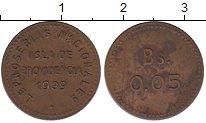 Изображение Монеты Венесуэла 0,05 боливар 1939 Латунь XF- Лепрозорий о.Провиде