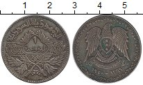 Изображение Монеты Сирия 1 фунт 1950 Серебро XF-