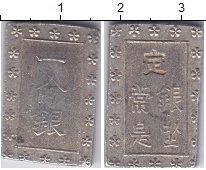 Изображение Монеты Япония 1 бу 0 Серебро XF+ 1837-54 гг.