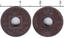 Изображение Монеты Гонконг 1 мил 1863 Бронза XF